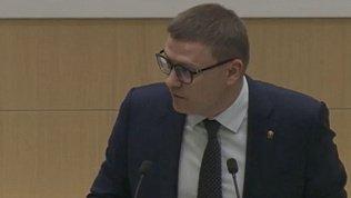 Алексей Текслер выступил с докладом слушаниях в Совете Федерации по бюджету на трехлетний период