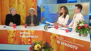В эфире «Нашего утра» побывали жюри конкурса молодых исполнителей «Песня не знает границ»