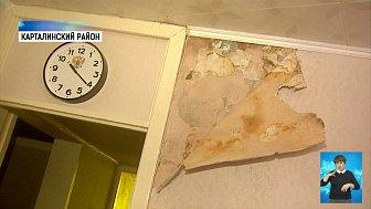 Жилой дом в Локомотивном заливает