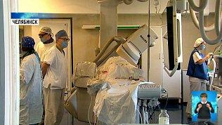 Хирурги провели закрытое стентирование