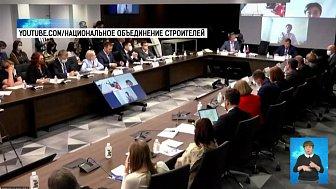 Пилотные проекты КРТ реализуют в Челябинске