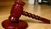 В Челябинской области наторгах распродают имущество компании сына экс‑губернатора
