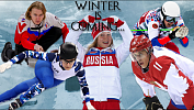 Зима близко! Кто изюжноуральцев отправится наИгры вПекин?
