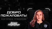 Челябинский хоккейный клуб «Белые медведицы» заключил контракт сопытным защитником