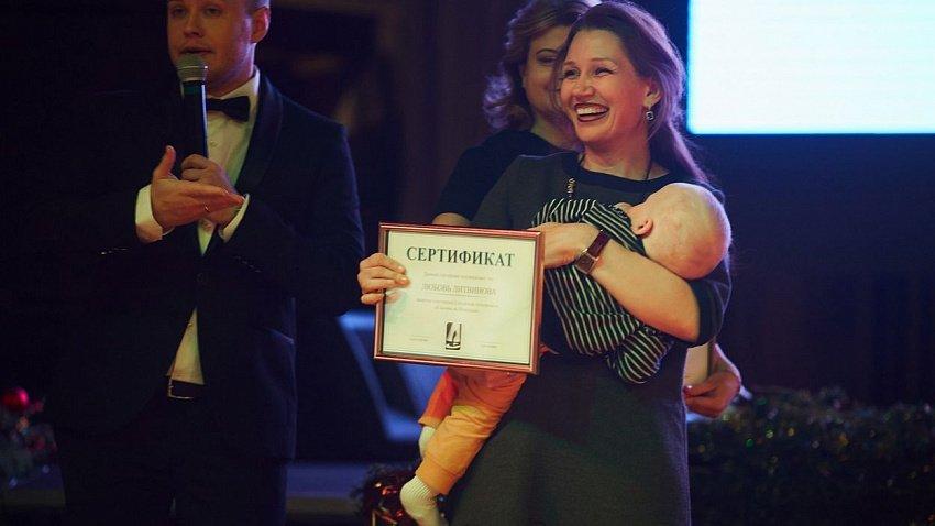 На Южном Урале выберут лучший проект женского предпринимательства