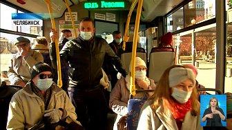 Прошел рейд в общественном транспорте