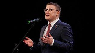 Алексей Текслер поздравил коллектив ОТВ с выходом в финал «ТЭФИ — Регион»