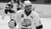 Семь лет безлегенды хоккейного клуба «Трактор»