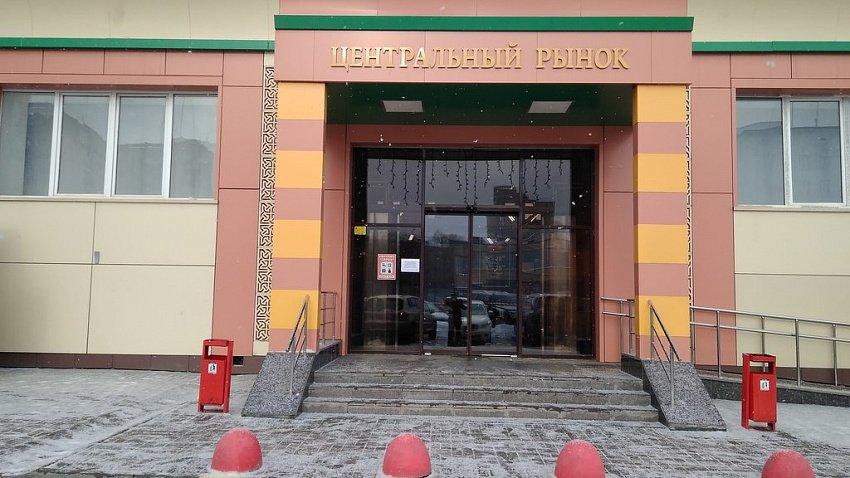 Центральный рынок Челябинска признан лучшим в конкурсе «Торговля России-2021»