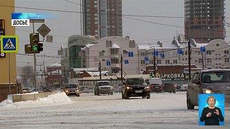 В Челябинске готовят реагенты для дорог