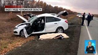 Смертельная авария на трассе