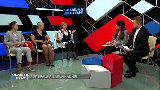 В «Большой студии» на ОТВ об обязательной вакцинации поговорят антиваксеры и врачи
