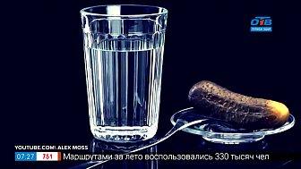 Гранёный стакан в рубрике «Назад в СССР»