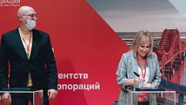 Челябинская область заключила соглашение с регионами УрФО в сфере инвестиций
