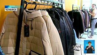 Открылась выставка зимней верхней одежды