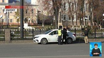 Автоинспекторы проверили таксистов