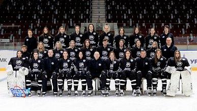 Женский клуб в хоккейном городе: всё о «Белых Медведицах»
