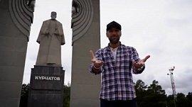 Челябинская область вновь попала в тревел-шоу на федеральном канале