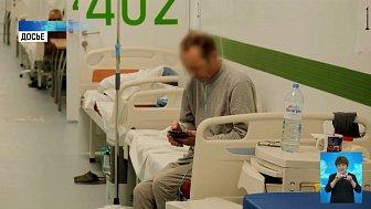 Больницы испытывают нехватку кислорода