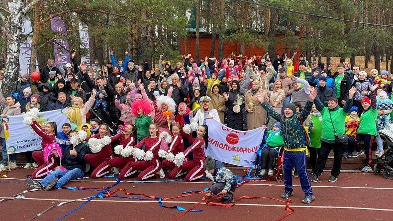 Под Челябинском проходят «Игры храбрых» для победивших рак ребятишек
