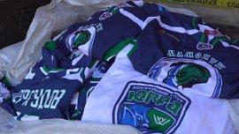 Челябинское предприятие запустило экопроект совместно с хоккейным клубом «Югра»