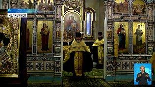 Пояс Богородицы доставили в Челябинск