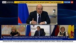 Вице-премьер Татьяна Голикова предложила ввести локдаун на 9 дней