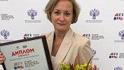 Юлия Полуротова изЧелябинска стала лучшим преподавателем школы искусств