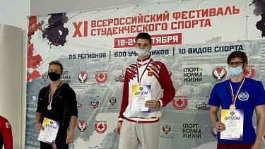 Южноуральский спортсмен победил на XI Всероссийском фестивале студенческого спорта