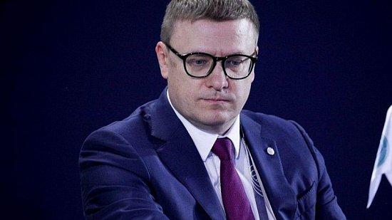 В ТРК с QR-кодом, в ресторан только днем: Алексей Текслер озвучил ограничения на нерабочие дни
