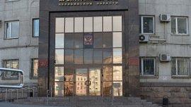 Суд подтвердил долг «Челябэнергосбыта» перед Сбербанком на 850 млн рублей