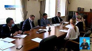 В регионе разрабатывают инвестдекларацию
