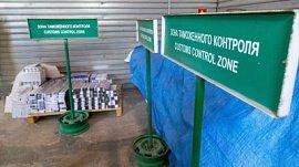 В Челябинске таможенники задержали более 600 единиц контрафакта и 3 тысячи пачек сигарет