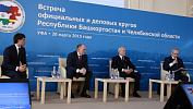 В Челябинской области будет применен опыт Башкирии по экологическому мониторингу