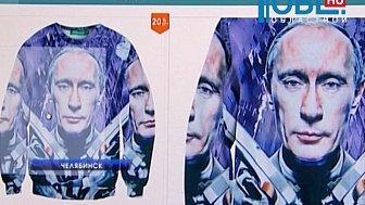 Челябинских дизайнеров приглашают продавать свои товары на AliExpress, но они не хотят