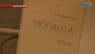 """Областной театральный фестиваль """"Сцена-2016"""" начнется в воскресенье"""