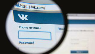 Пользователи сети заподозрили «ВКонтакте» в распространении личных данных