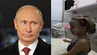 Путин довёл до слёз юную телезрительницу из Чебаркуля