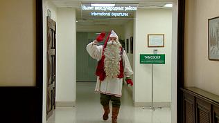 Санта-Клаус прилетел в морозный Екатеринбург из-за отсутствия холода в  Хельсинки