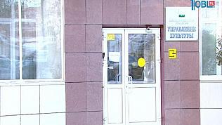 В управлении культуры Челябинска прошли обыски