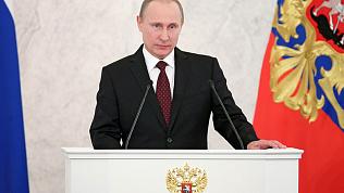 Владимир Путин запретил «устраивать шоу» из антикоррупционных расследований