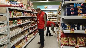 В Челябинске открывают девятитысячный магазин «Пятёрочка»