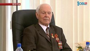 Ветеран, почетный гражданин Челябинска Евгений Куракин ушел из жизни
