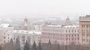 Новая порция смога накрыла столицу Южного Урала
