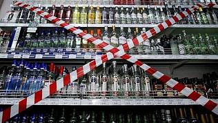 На Южном Урале планируют запретить торговать алкоголем в праздники