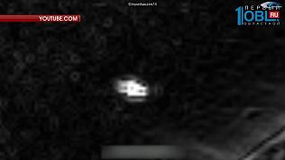 Уфолог Алексей Сапожников из Снежинска по телефону о том, как он увидел НЛО у Солнца