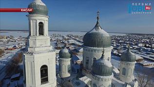 Сотрудники ОТВ посетили храмы в Каслинском районе