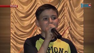 Школьника из Троицка пригласили на слепые прослушивания проекта «Голос. Дети»
