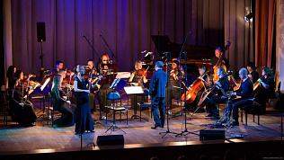 Концертный зал имени Прокофьева приглашает слушателей погрузиться в «Тональность любви»