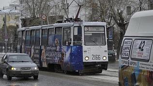 Челябинцы с высшим образованием не пользуются общественным транспортом